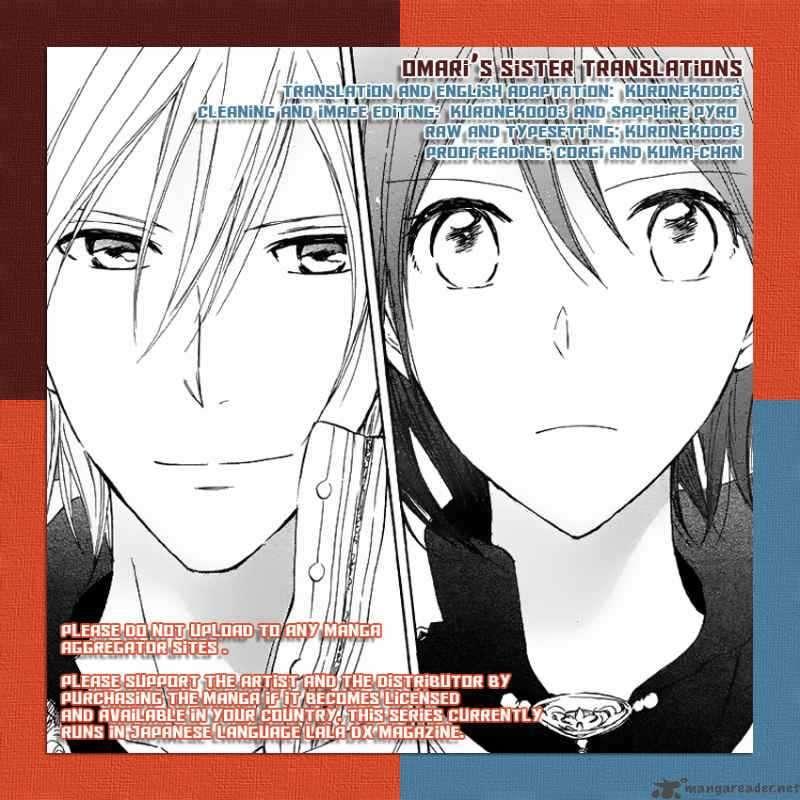 Akagami no Shirayukihime 20 Page 1