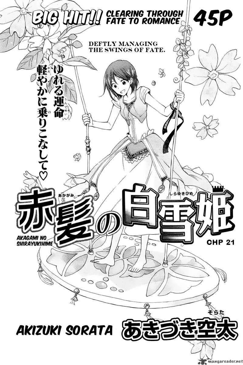 Akagami no Shirayukihime 21 Page 2