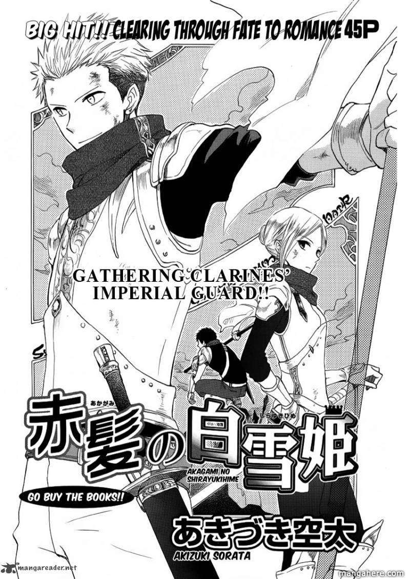 Akagami no Shirayukihime 24 Page 2