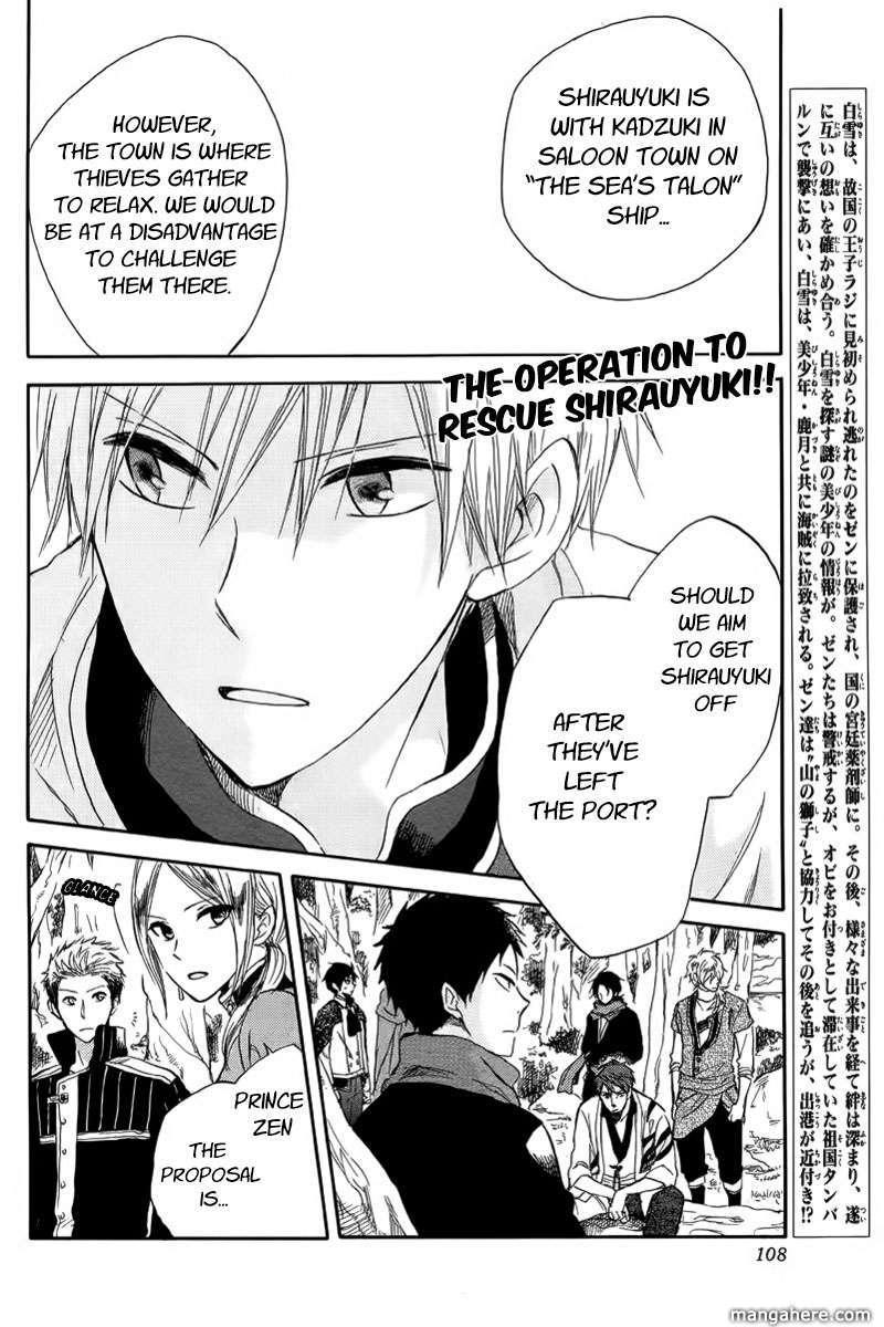 Akagami no Shirayukihime 25 Page 3