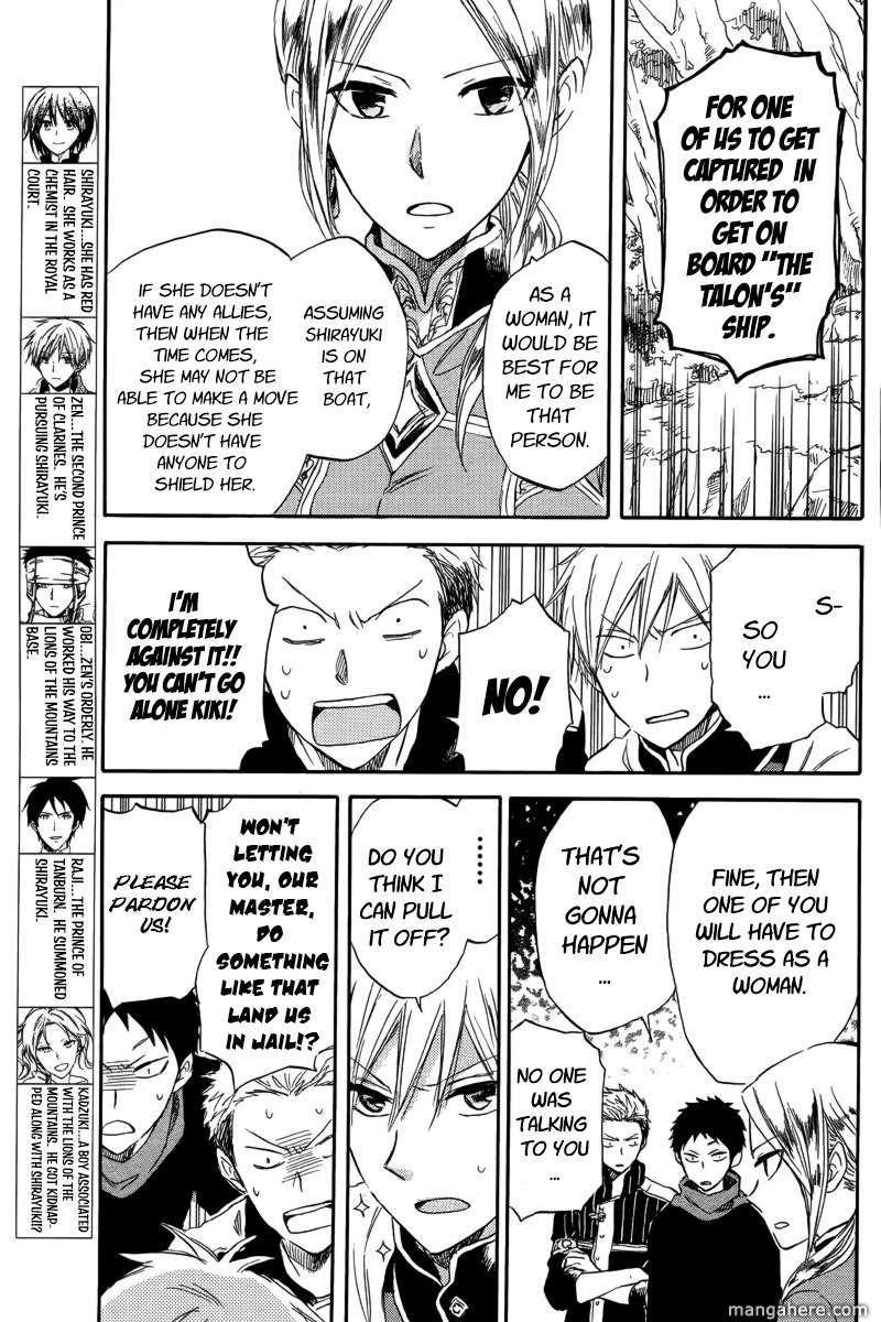 Akagami no Shirayukihime 25 Page 4