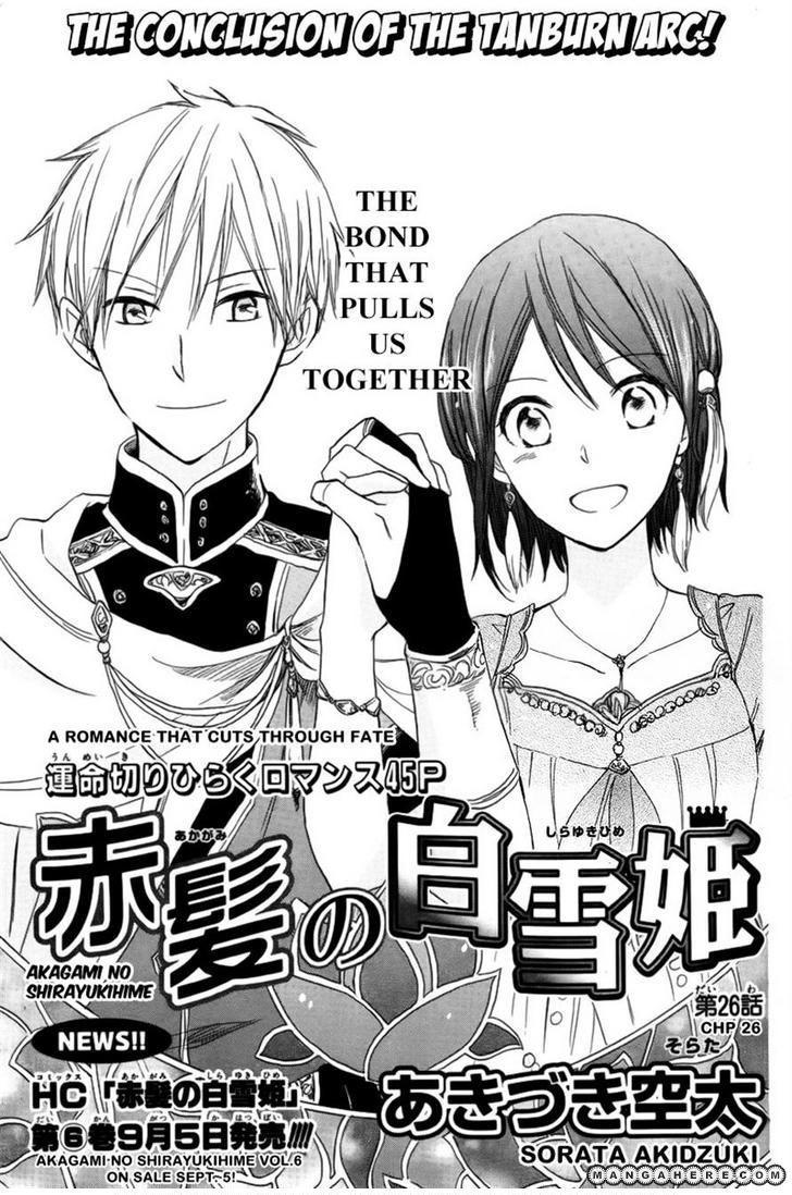 Akagami no Shirayukihime 26 Page 2