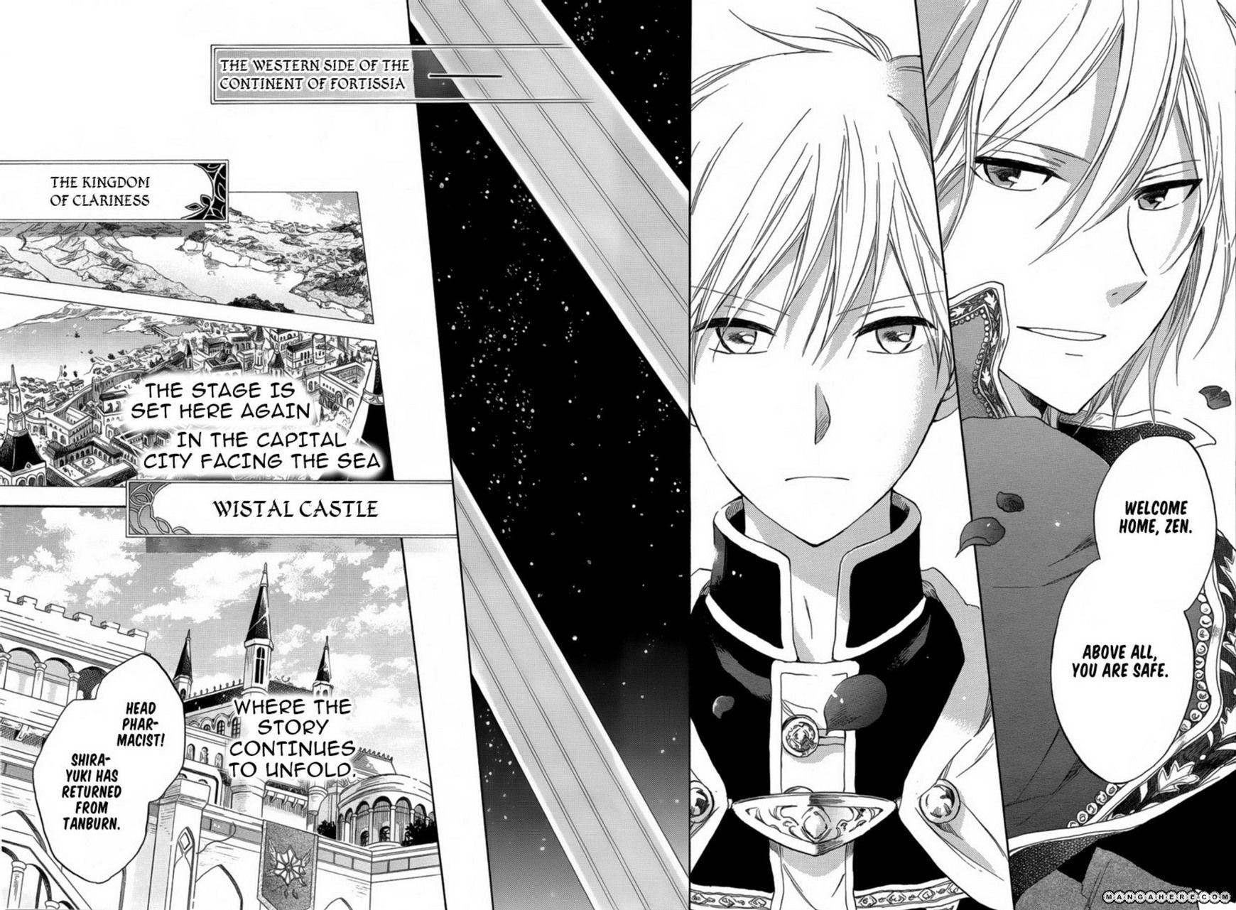 Akagami no Shirayukihime 27 Page 4