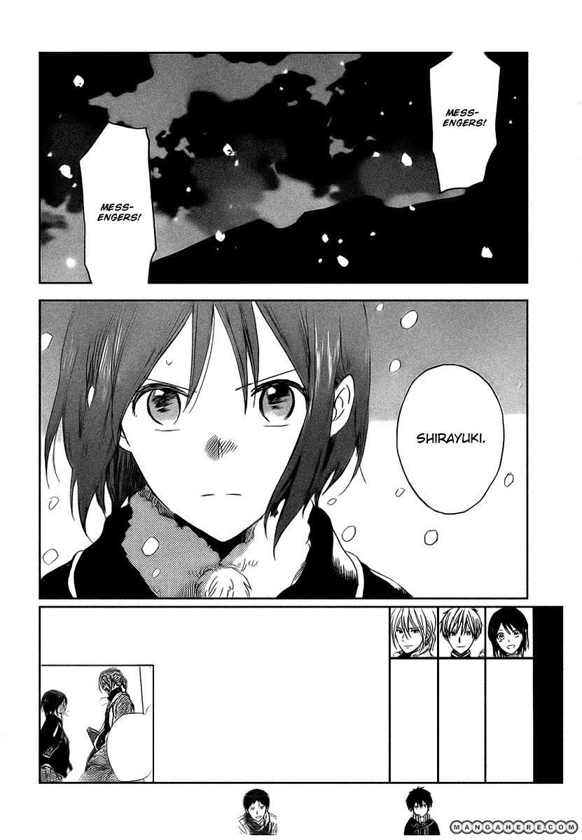 Akagami no Shirayukihime 36 Page 3