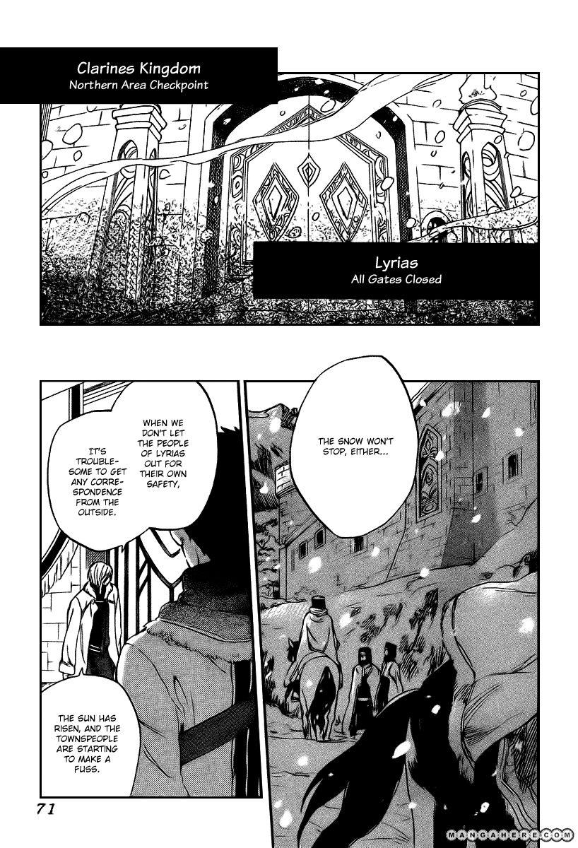Akagami no Shirayukihime 37 Page 1