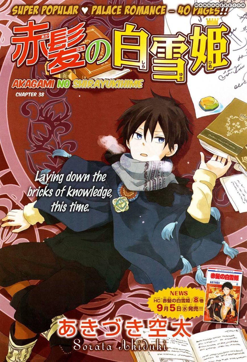 Akagami no Shirayukihime 38 Page 1
