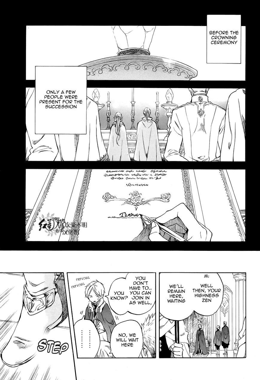 Akagami no Shirayukihime 51 Page 2
