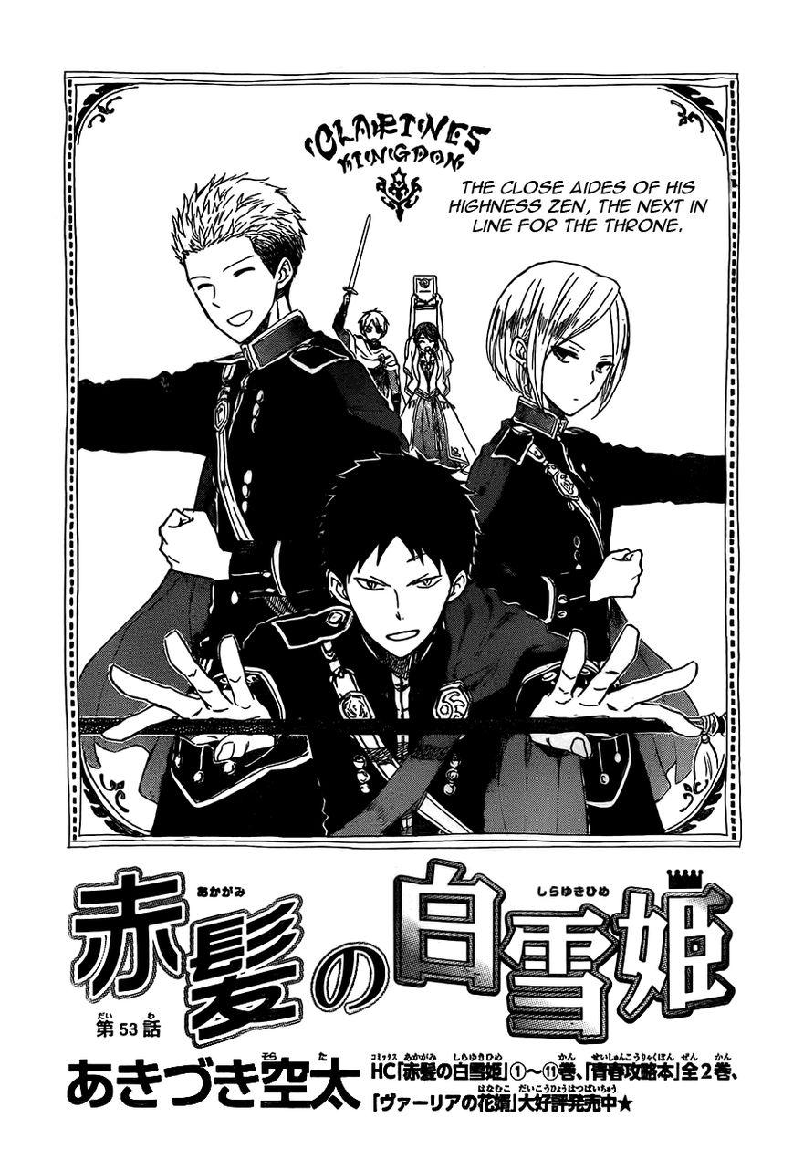 Akagami no Shirayukihime 53 Page 2