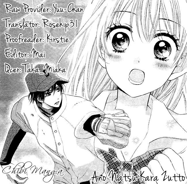 Ano Natsu Kara Zutto 1 Page 1