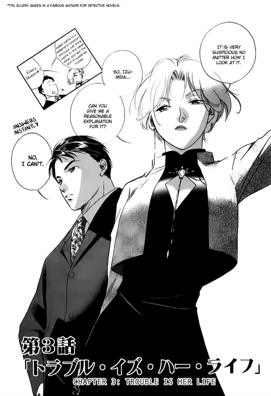 Yakushiji Ryouko no Kaiki Jikenbo 3 Page 1