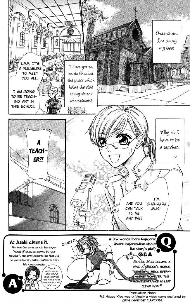 Full House Kiss 2 Page 2
