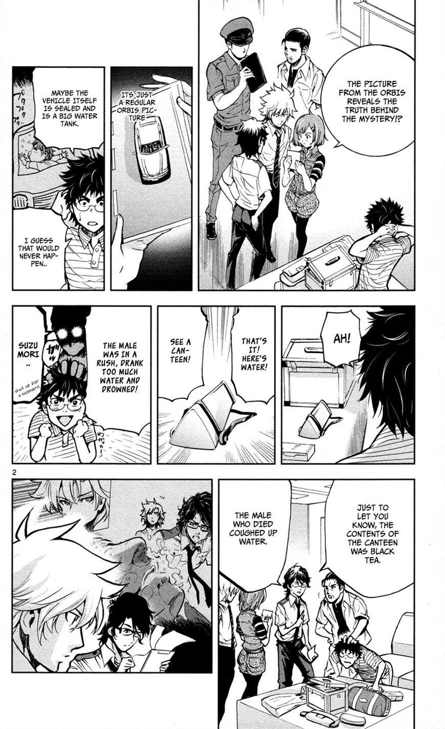 Chousuinou Kei - Makafushigi Jiken File 12 Page 2
