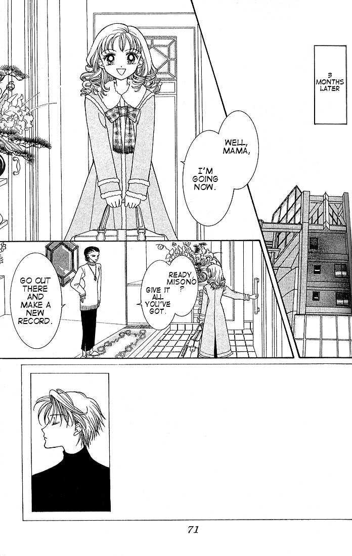 Himitsu no Hanazono 3.1 Page 1