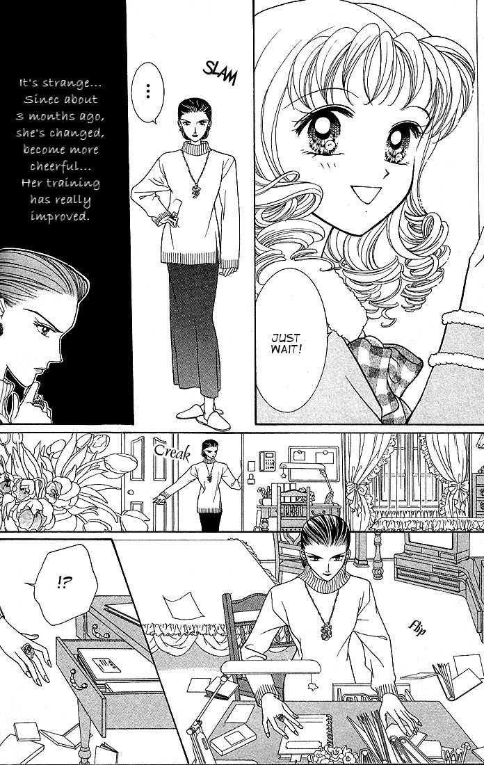 Himitsu no Hanazono 3.1 Page 2