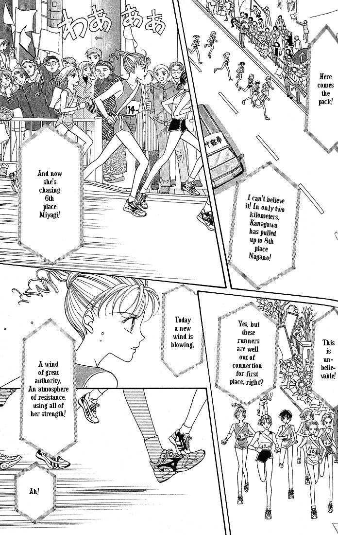 Himitsu no Hanazono 3.2 Page 2