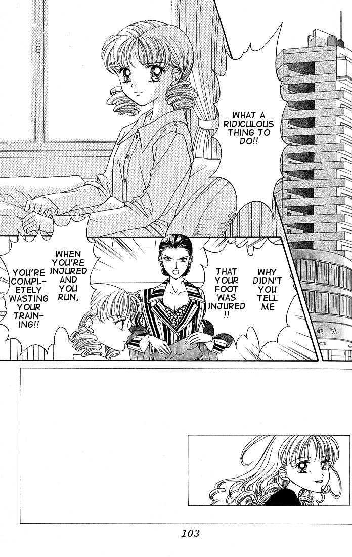 Himitsu no Hanazono 4 Page 1
