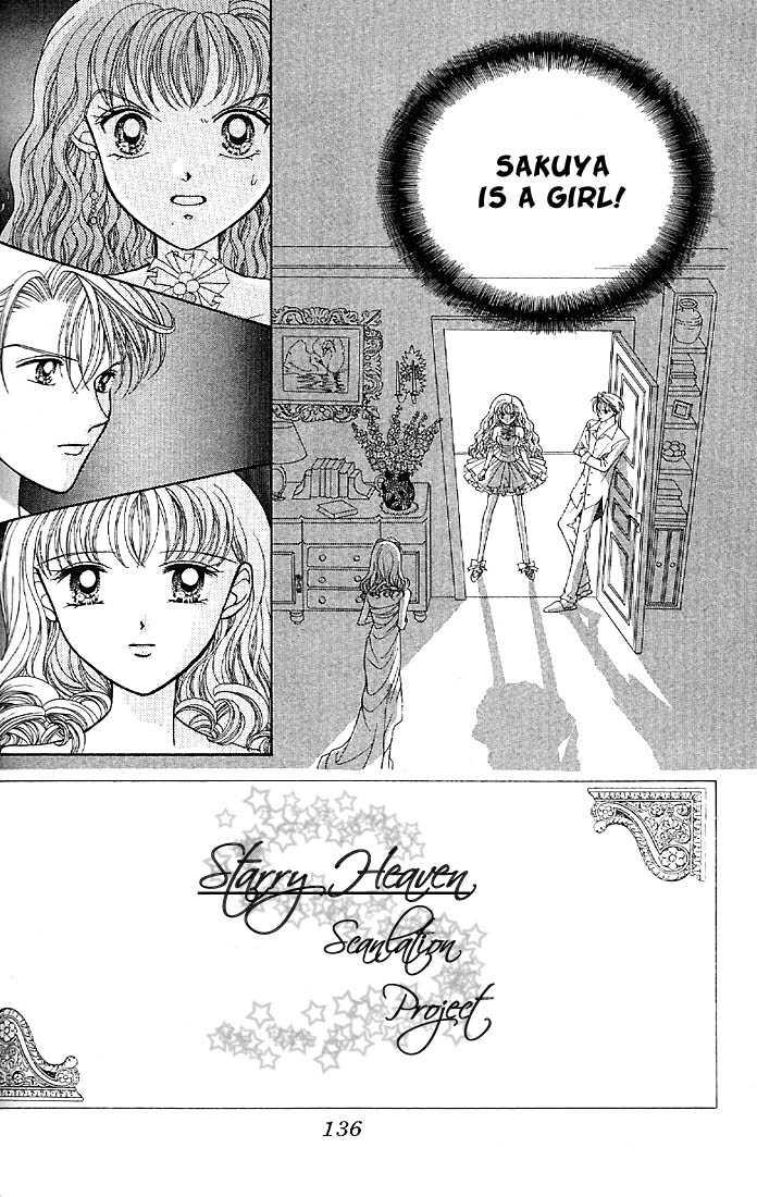 Himitsu no Hanazono 5 Page 1