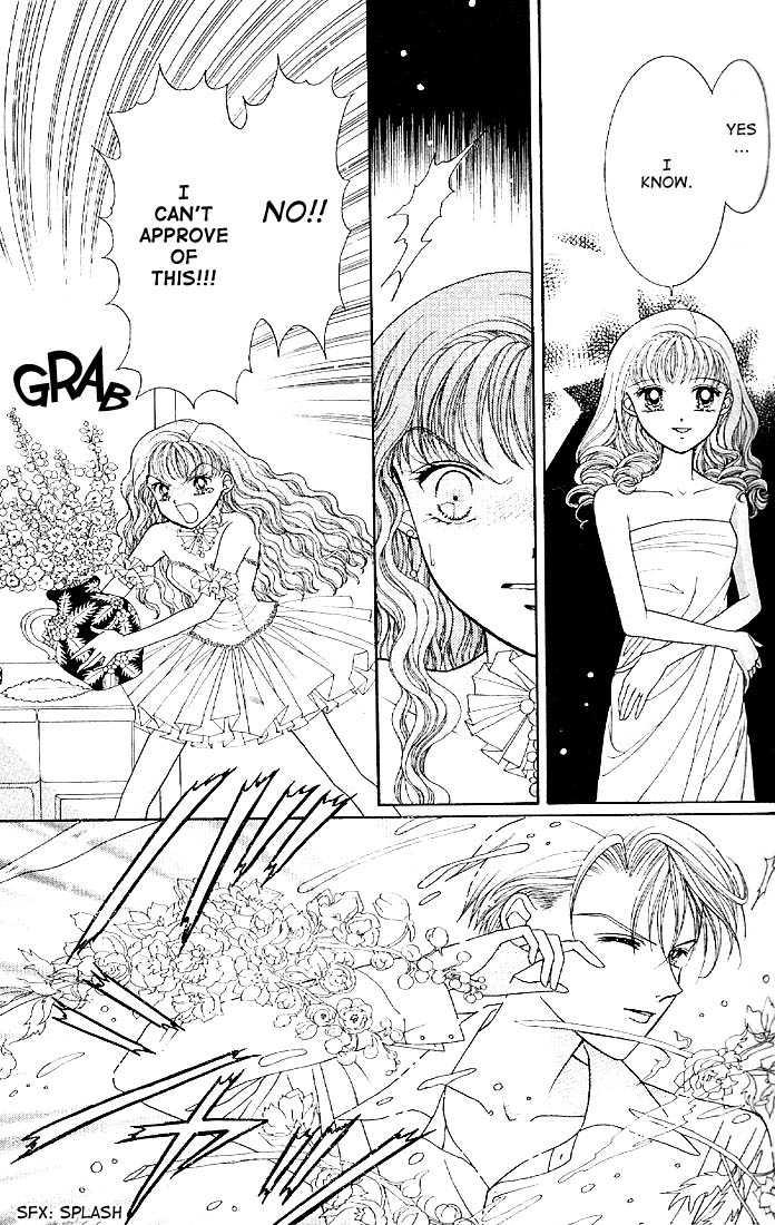 Himitsu no Hanazono 5 Page 2