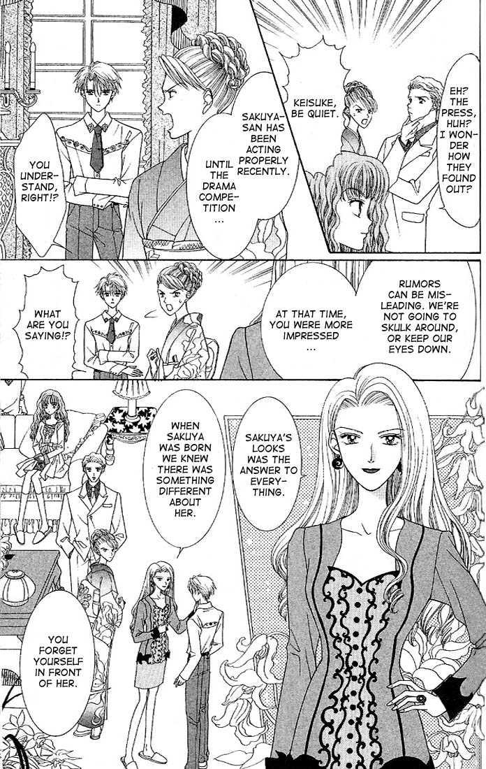 Himitsu no Hanazono 6 Page 2