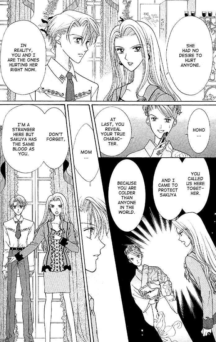 Himitsu no Hanazono 6 Page 3