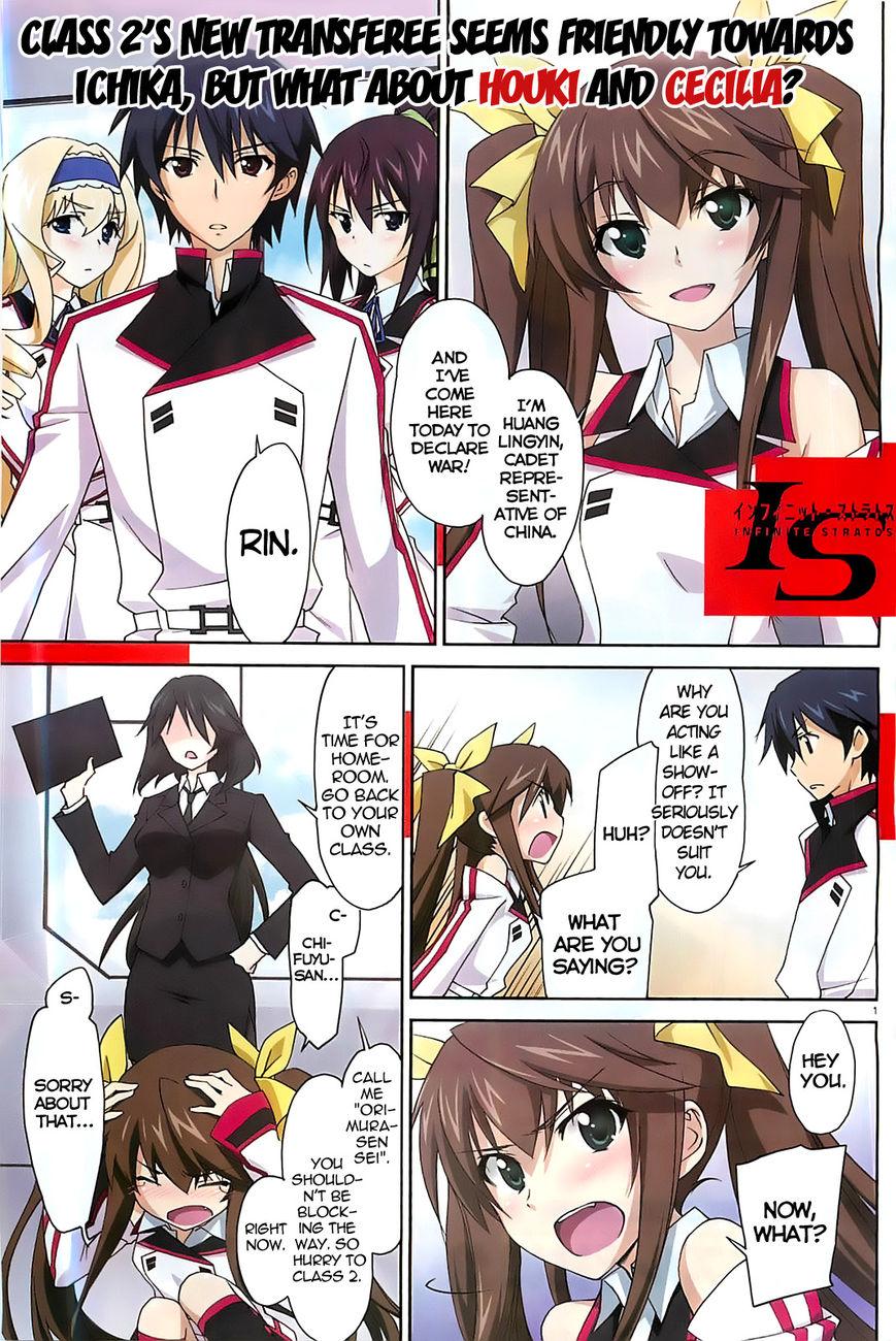 Infinite Stratos (YUUKI Homura) 6 Page 1