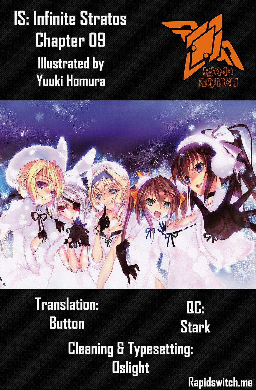 Infinite Stratos (YUUKI Homura) 9 Page 2
