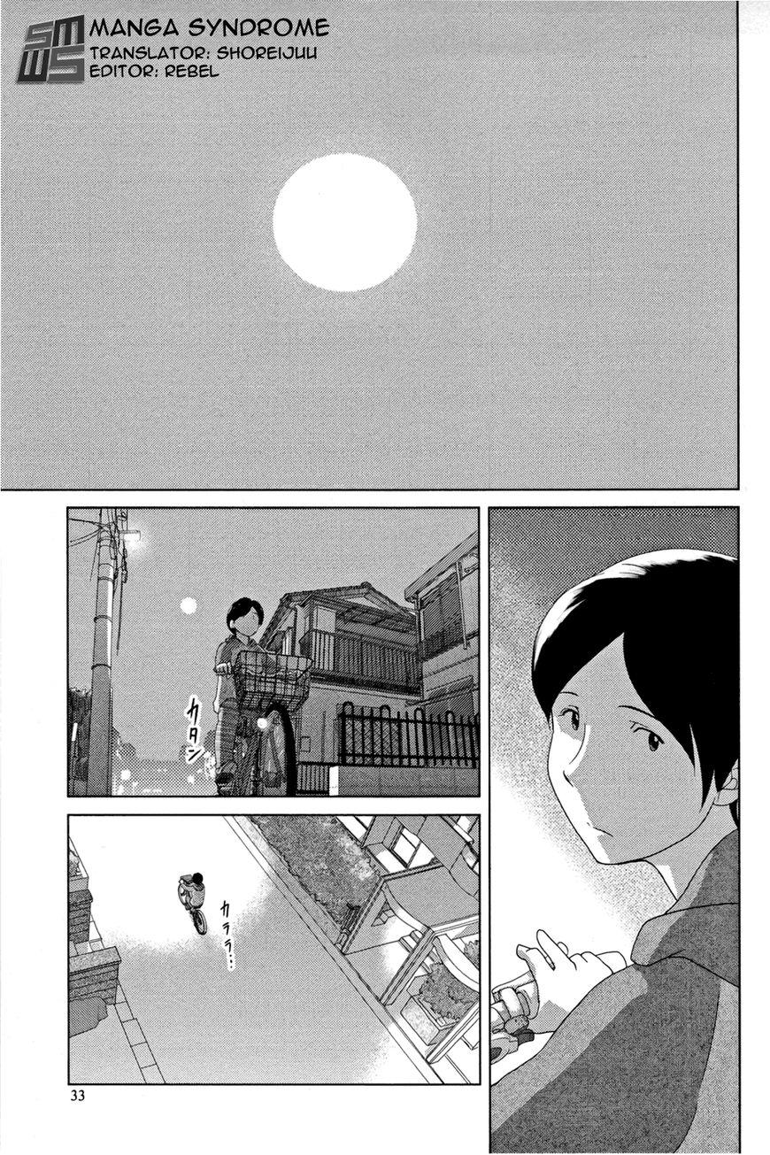 34-sai Mushoku-san 3 Page 1