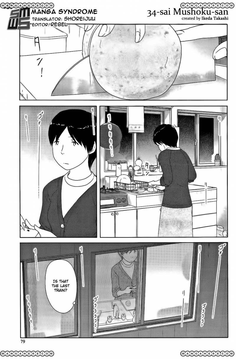 34-sai Mushoku-san 6 Page 1