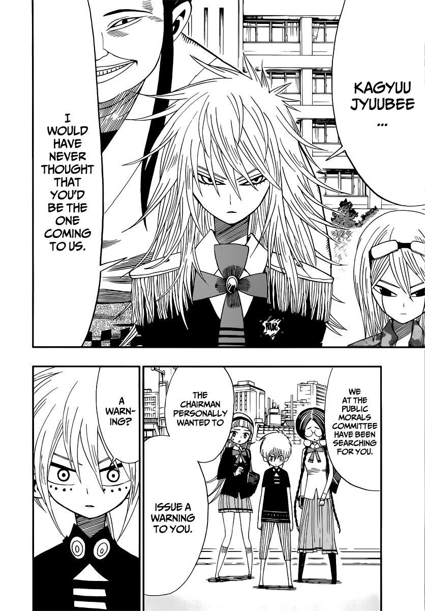 Nejimaki Kagyu 9 Page 2