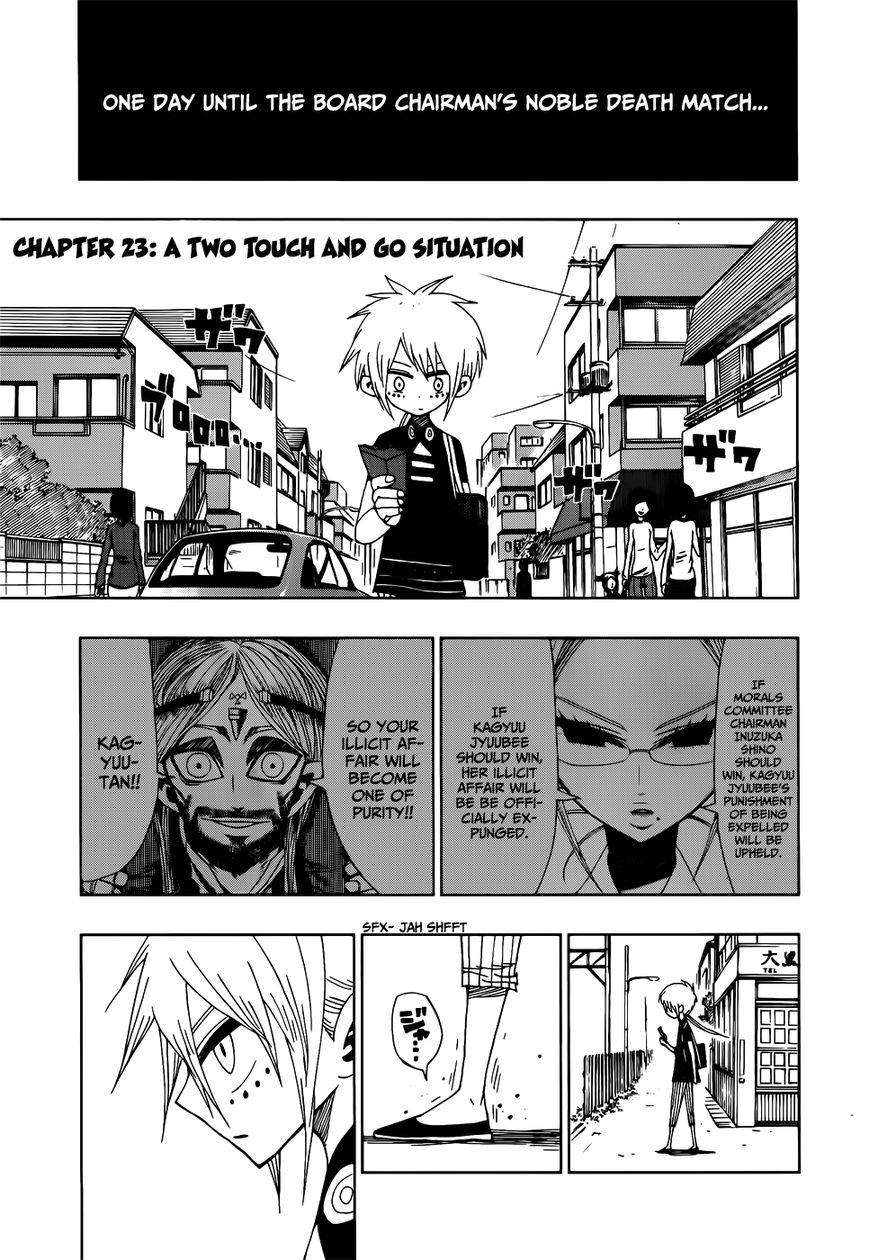 Nejimaki Kagyu 23 Page 1