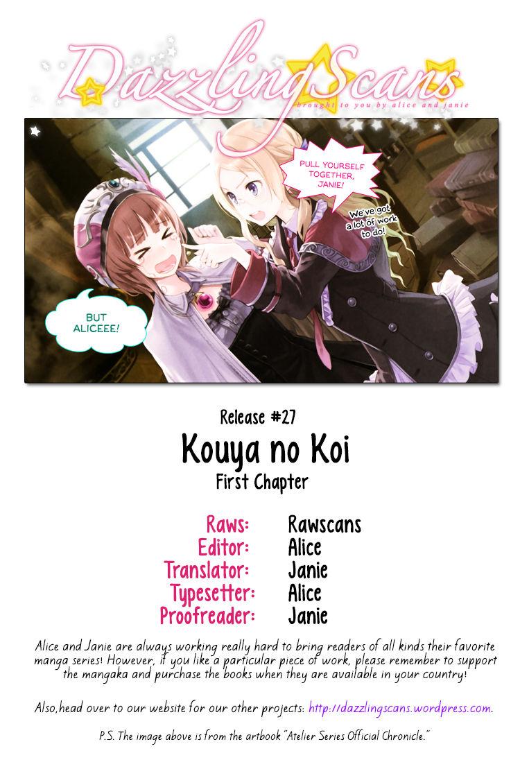 Kouya no Koi 1 Page 1