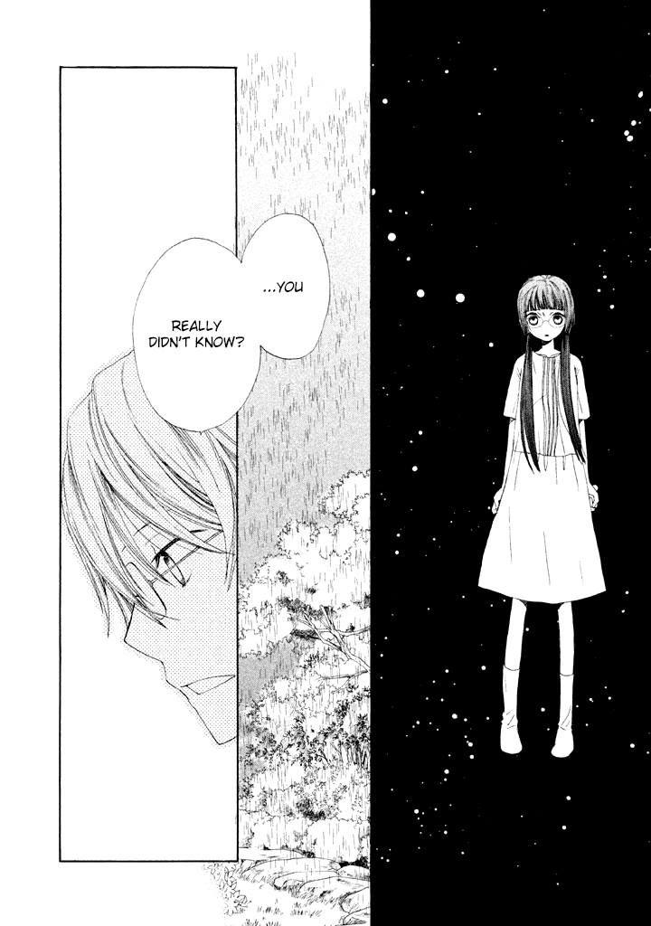 Kouya no Koi 3 Page 2