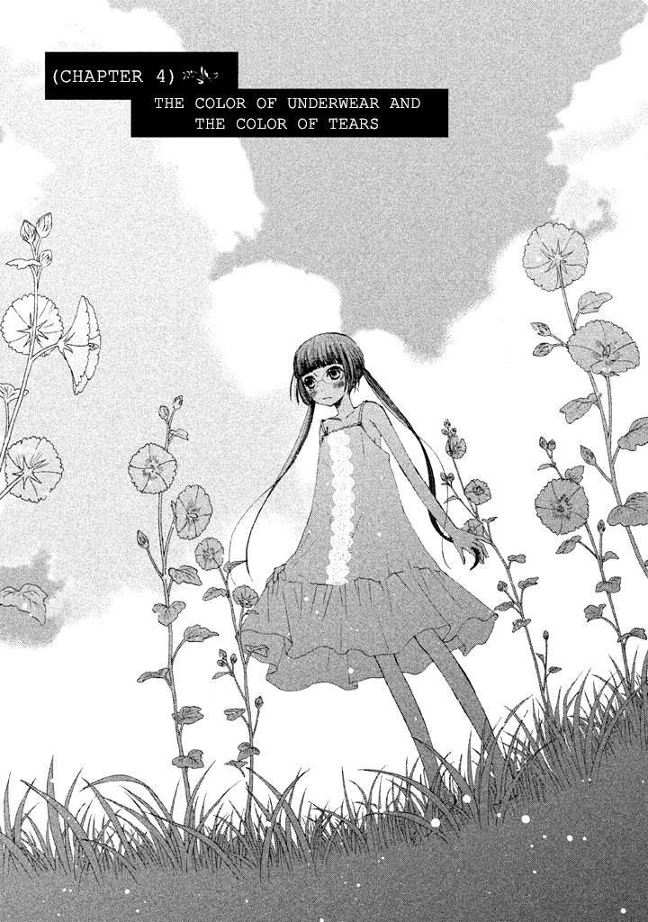 Kouya no Koi 4 Page 1
