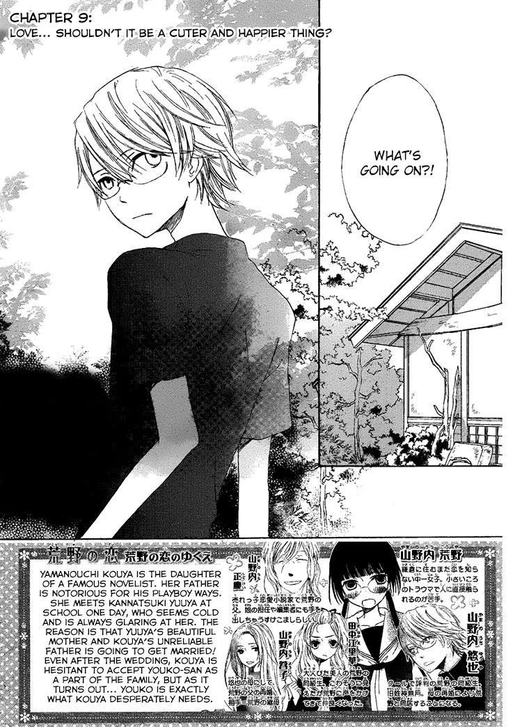 Kouya no Koi 9 Page 1