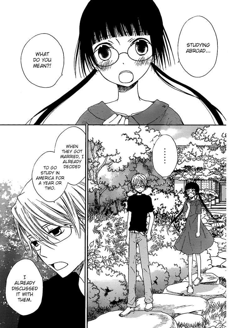Kouya no Koi 9 Page 2