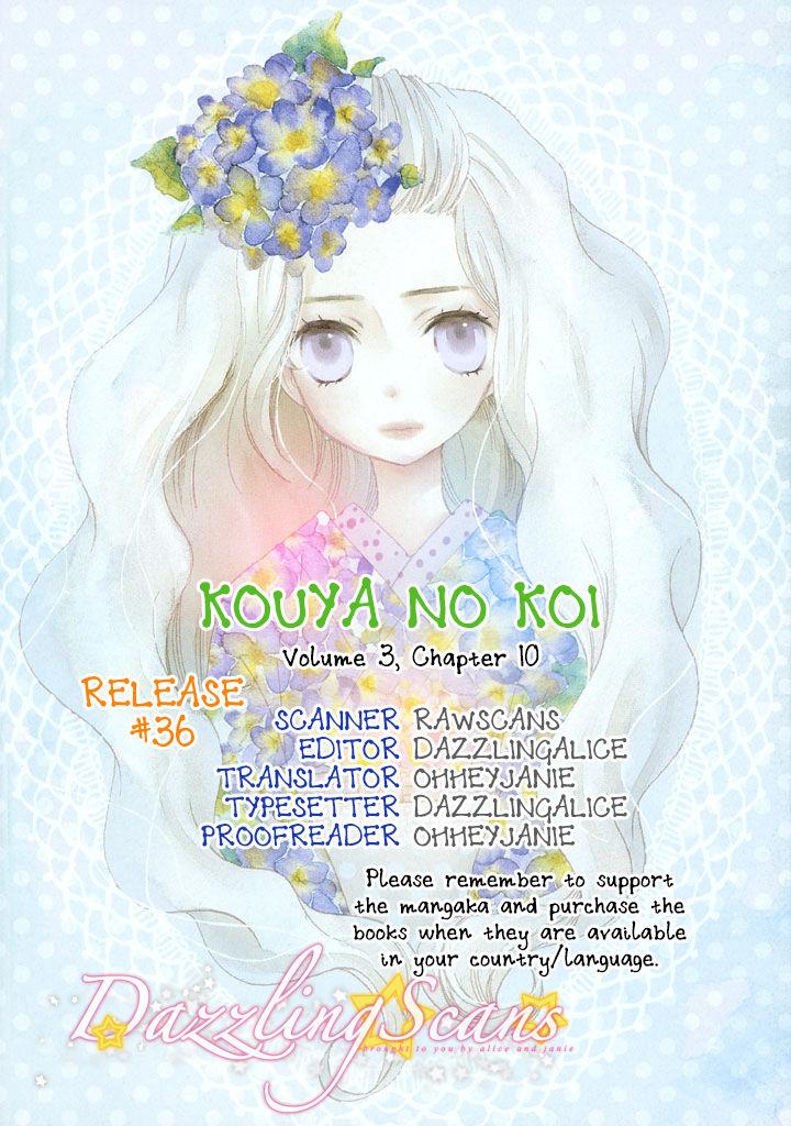 Kouya no Koi 10 Page 1