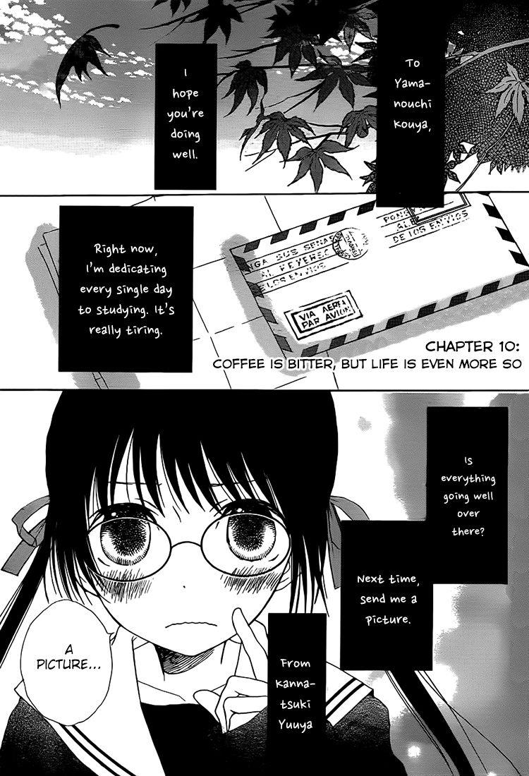 Kouya no Koi 10 Page 2