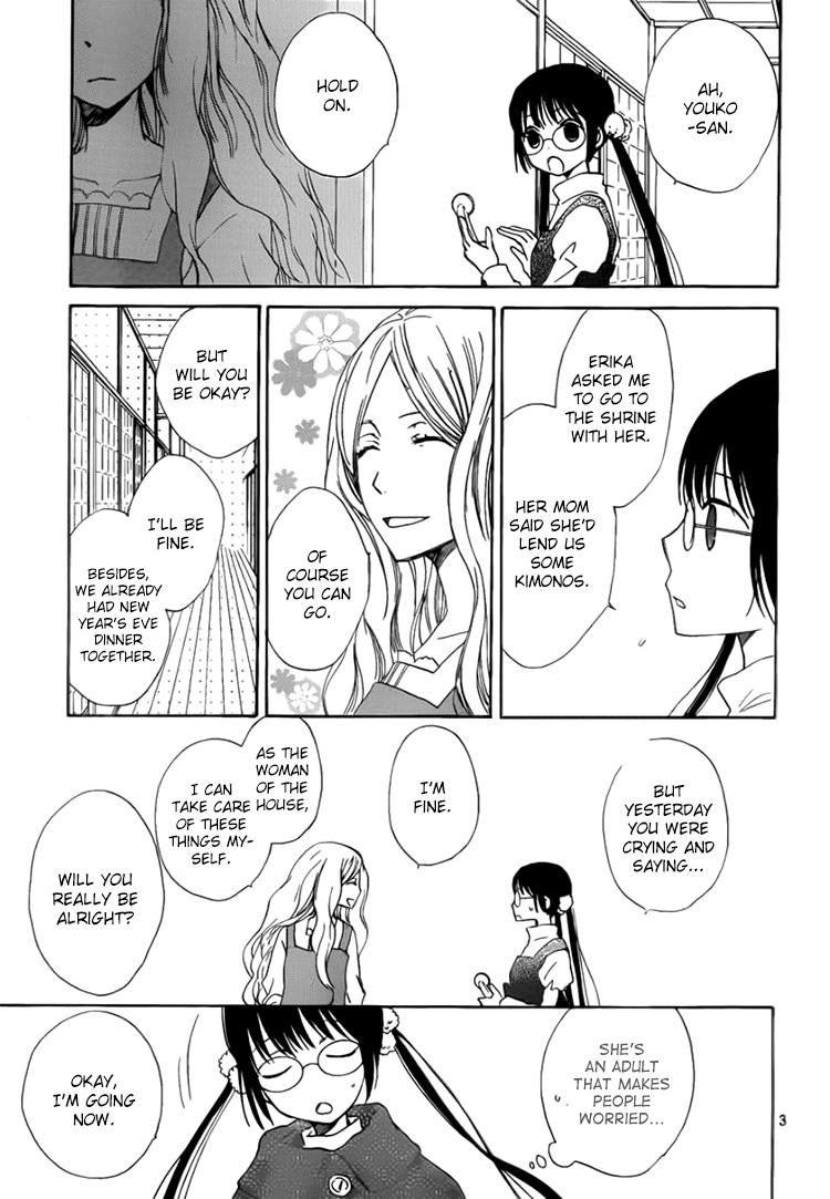 Kouya no Koi 11 Page 2