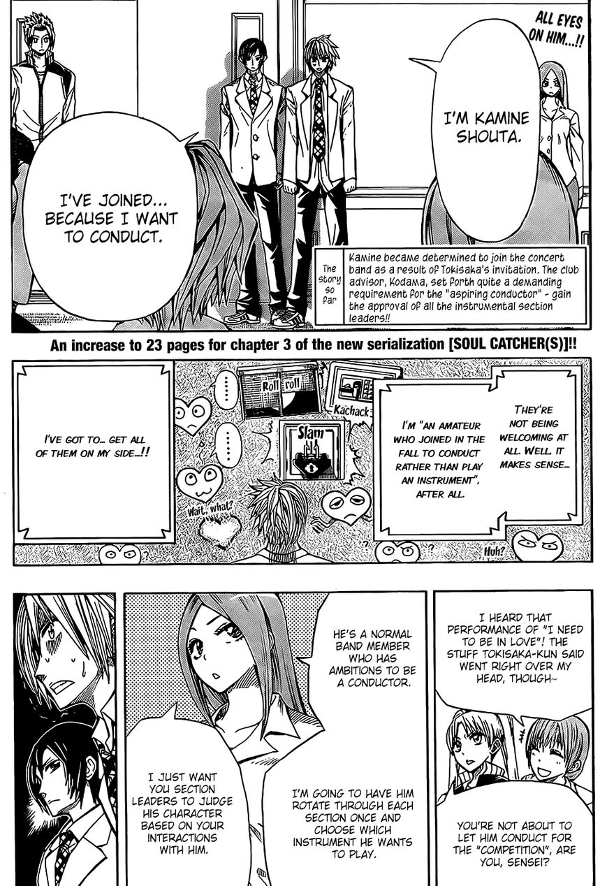 Soul Catcher(S) 3 Page 1