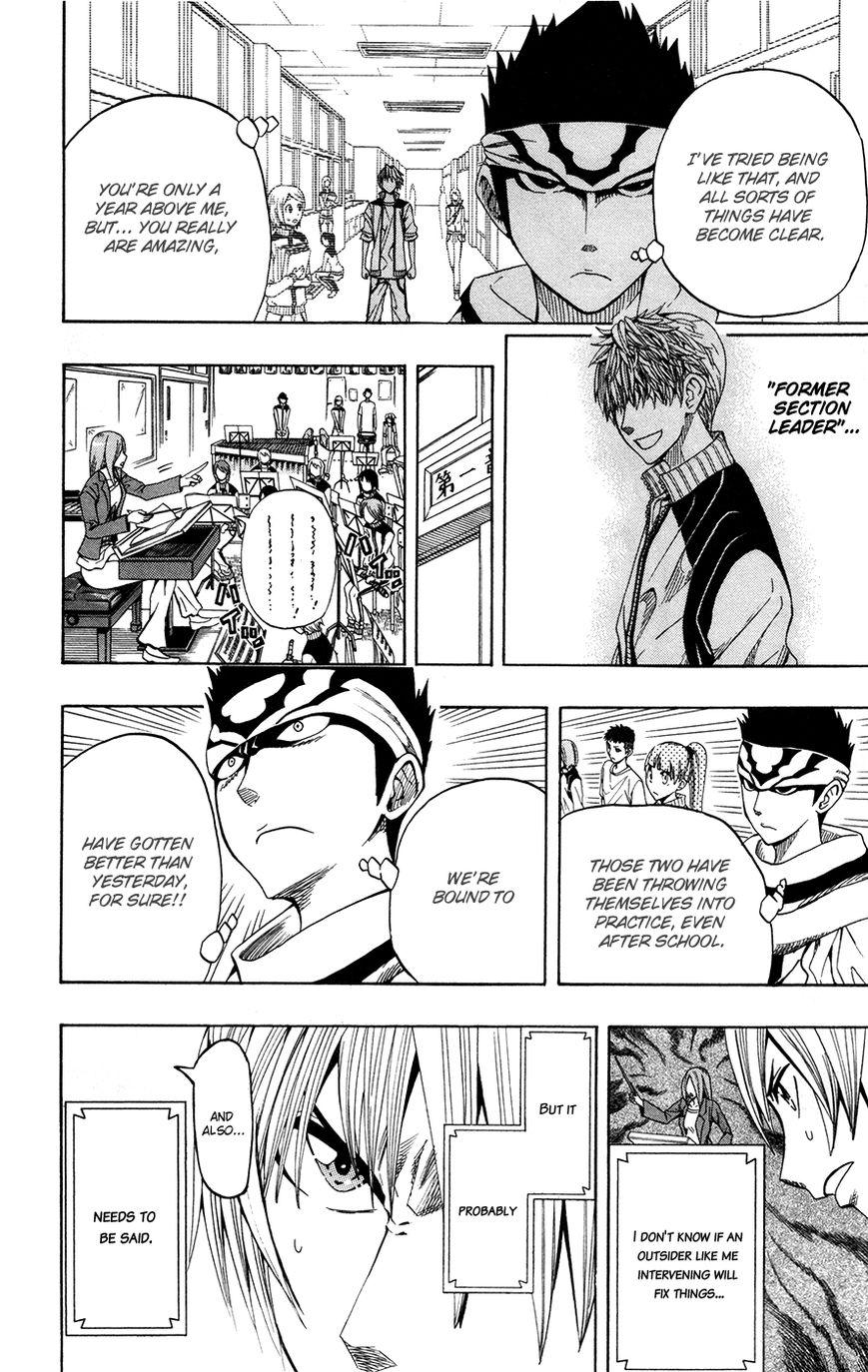 Soul Catcher(S) 4 Page 2