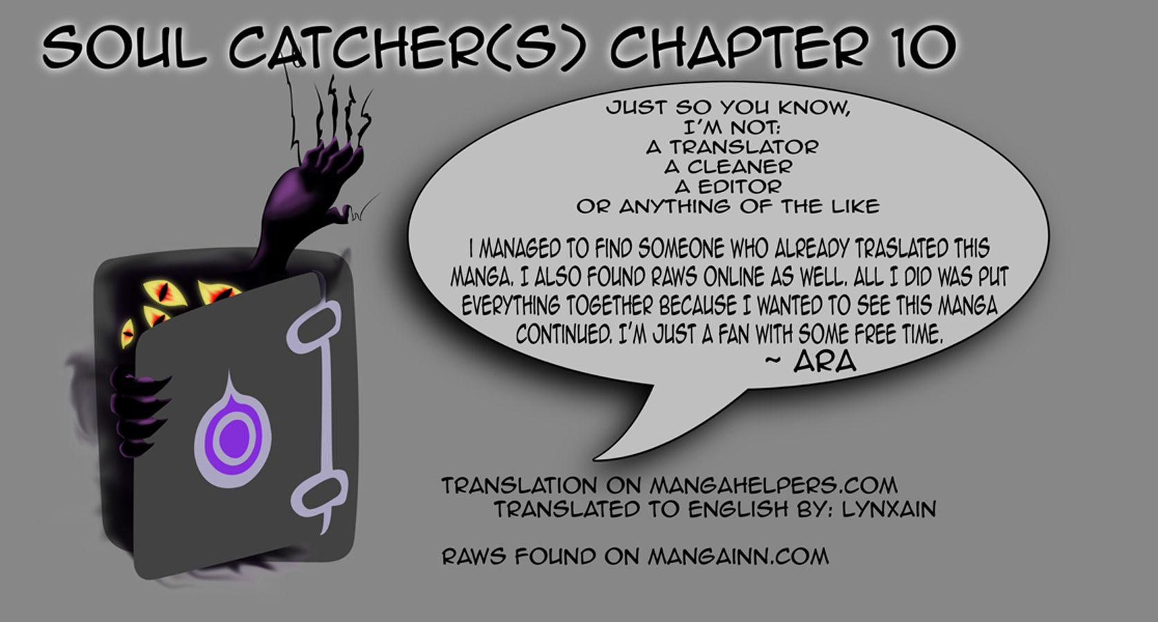Soul Catcher(S) 10 Page 1
