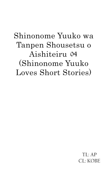 Shinonome Yuuko wa Tanpen Shousetsu o Aishite Iru 4 Page 1
