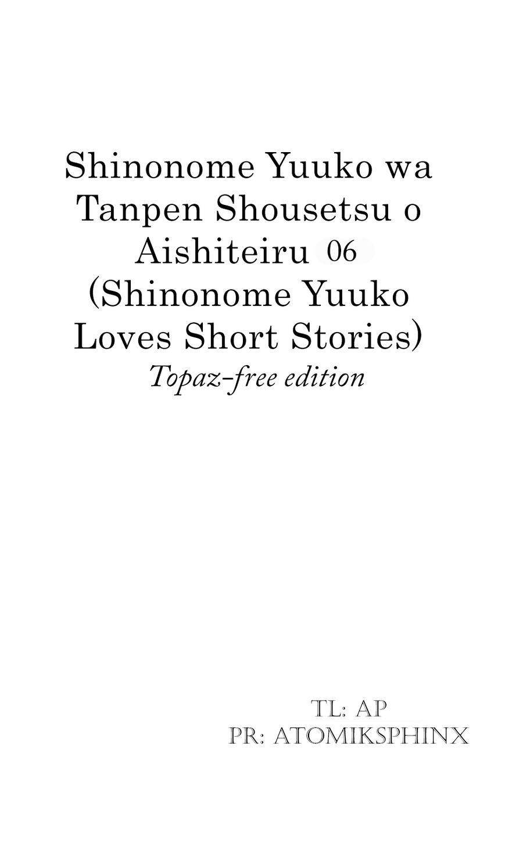 Shinonome Yuuko wa Tanpen Shousetsu o Aishite Iru 6 Page 1
