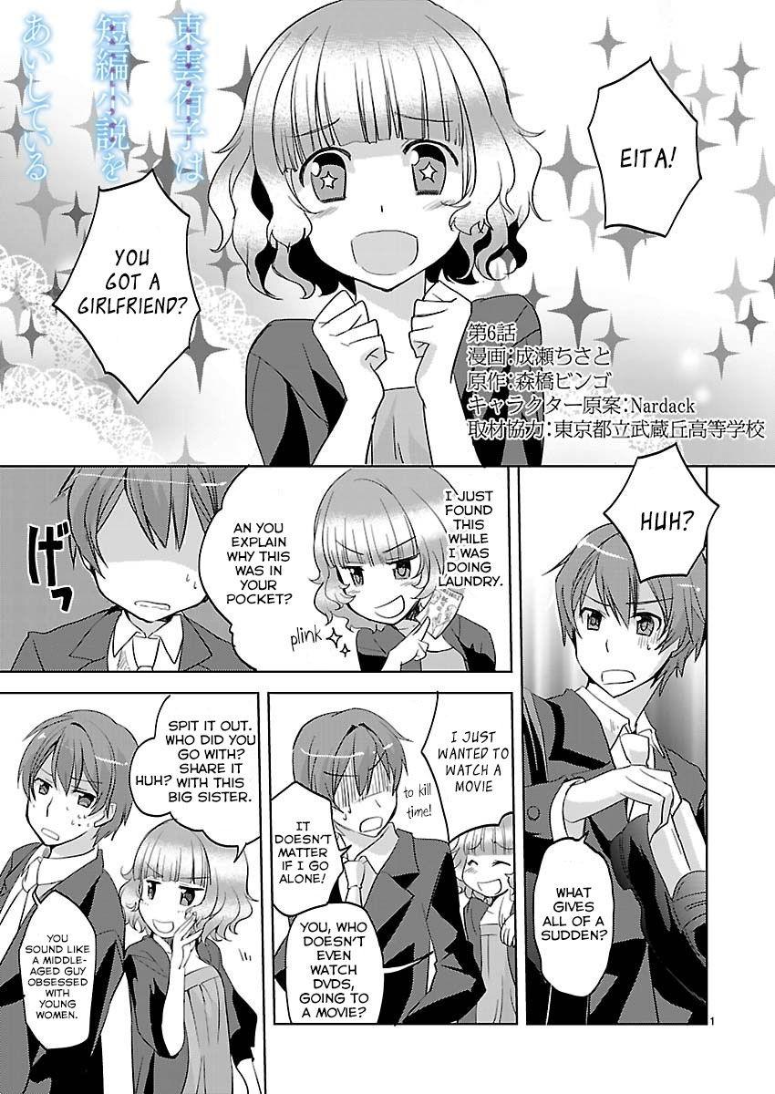 Shinonome Yuuko wa Tanpen Shousetsu o Aishite Iru 6 Page 2