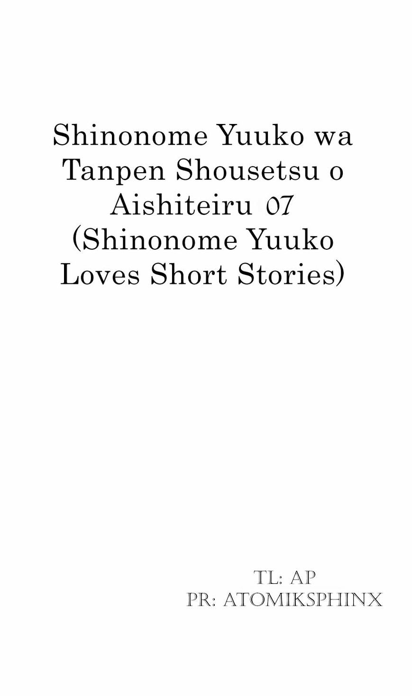 Shinonome Yuuko wa Tanpen Shousetsu o Aishite Iru 7 Page 1