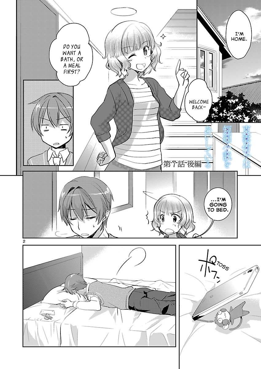 Shinonome Yuuko wa Tanpen Shousetsu o Aishite Iru 7.5 Page 1