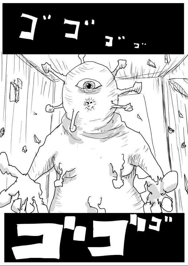 Onepunch-Man (ONE) 62 Page 1