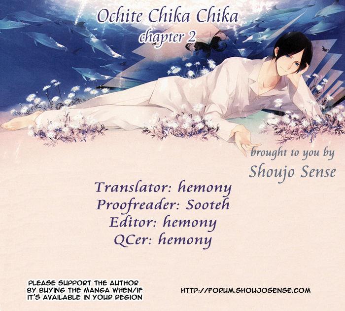 Ochite Chika Chika 2 Page 1