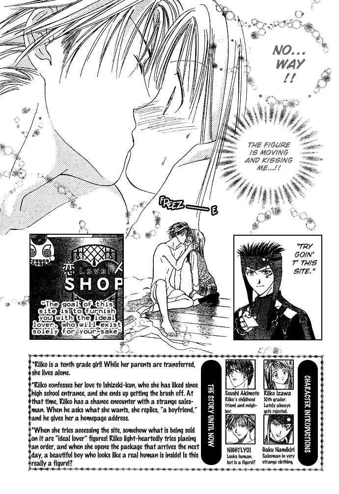 Absolute Boyfriend 2 Page 4