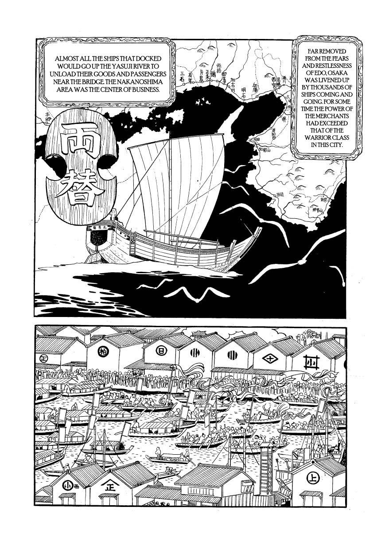 Hidamari no Ki 4 Page 2